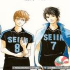 2.43: Seiin Koukou Danshi Volley-bu (TV)