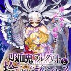 Kyuuketsuki Marguerite to Suterareta Princess