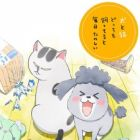 Inu to Neko Docchi mo Katteru to Mainichi Tanoshii (TV)
