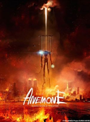 Eureka Seven Hi-Evolution : Anemone, le film 2 sort en fin 2018