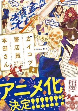 Gaikotsu Shotenin Honda-san, le manga humoristique adapté en Anime