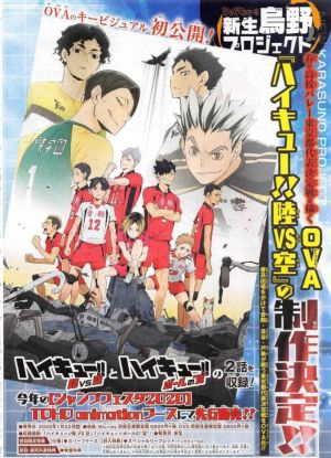 Haikyu!! Land vs. Sky, Haikyu!! The Volleyball Way un nouvel OAV