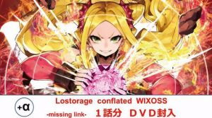Lostorage conflated WIXOSS, un nouvel Anime. Une suite?