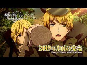 Senjuushi: Kijuushi-tachi no Happy Birthday! découvrez la bande annonce de l'OAV