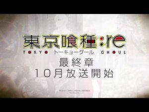 Tokyo Ghoul:Re, la partie 2 de la saison 2 arrive en Octobre