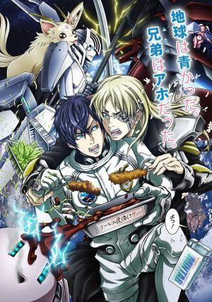 Uchuu Senkan Tiramisu, le manga adapté en Anime